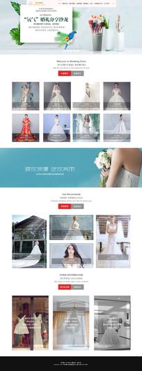 大气婚纱网站首页界面设计
