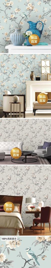 复古新中式手绘花鸟浪漫墙纸 JPG