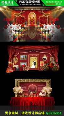 红金复古巴洛克欧式婚礼设计