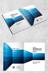 蓝色空间商务画册封面