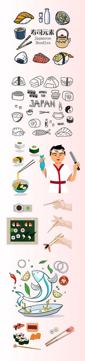 日式寿司刺身美食元素素材