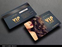 时尚性感美容美发会员卡设计