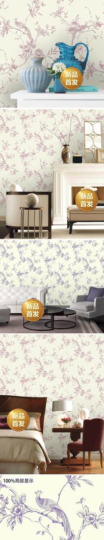 中式花鸟花纹墙纸壁画背景墙 JPG