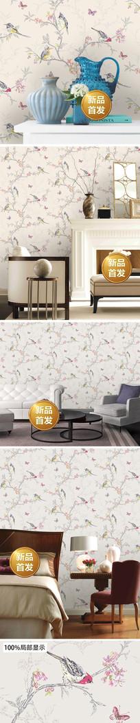中式手绘花鸟蝴蝶墙纸壁画 JPG