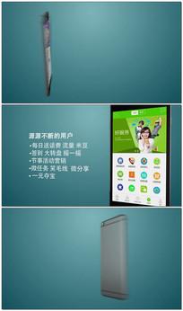 app产品营销视频模版