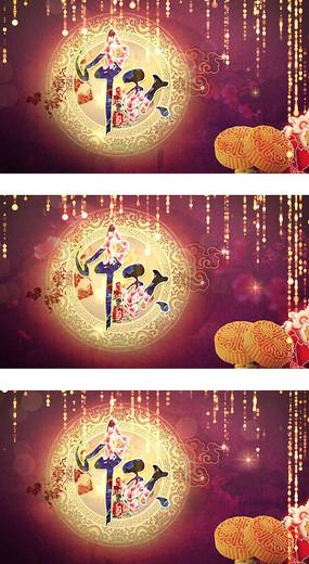 八月十五中秋节庆团圆中秋赏月视频图片