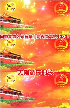 国徽和长城简笔画步骤