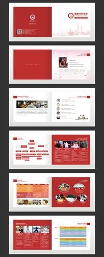 红色大气老年人文化企业画册