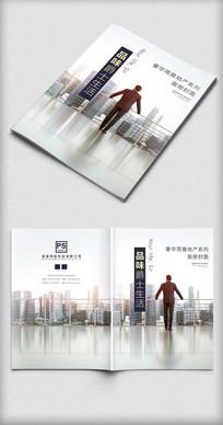 极简商务地产品牌画册封面