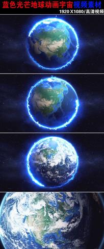蓝色光圈地球动画视频下载