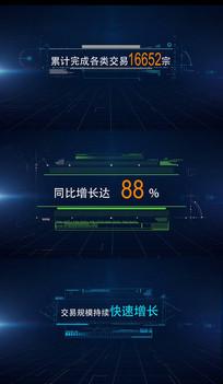 蓝色科技数据文字字幕AE模版