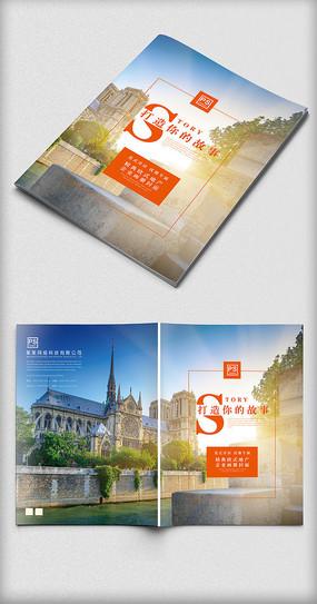 清新简约旅游地产画册封面