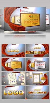 企业奖牌专利荣誉证书展示视频