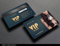 时尚KTV会员卡设计模板