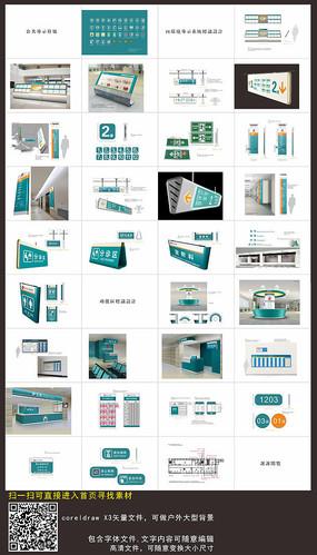 室内设计效果图--古典大堂中国风式大气一角酒店ui多少班要钱设计培训图片