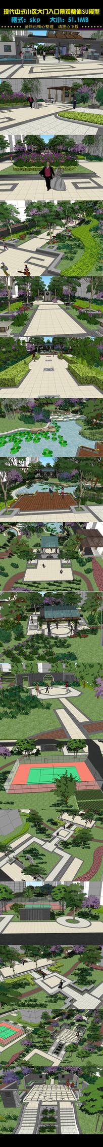 现代中式小区大门景观整体SU