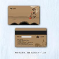 中国风水墨会员卡
