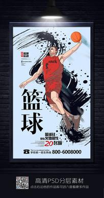 创意涂鸦篮球海报设计
