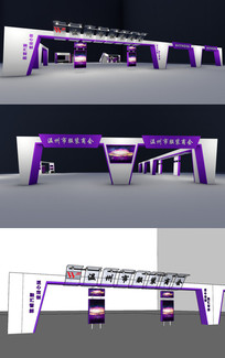 大气展厅门头设计模型效果图