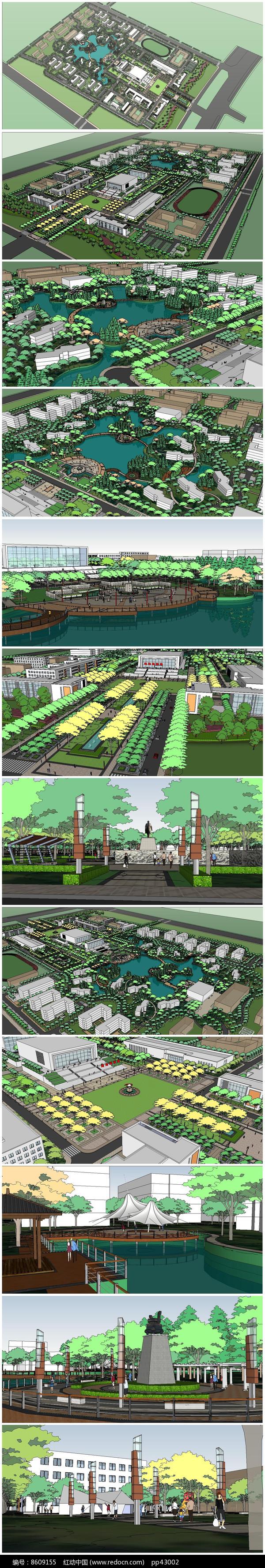 大学校园规划SU模型图片