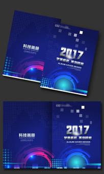 电子网络画册封面设计