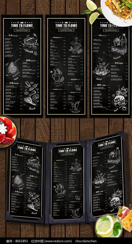 黑板风格西餐厅菜单图片