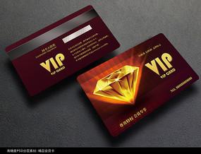 炫酷钻石会员卡PSD模板