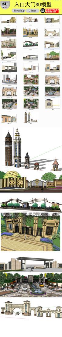 欧式小区入口设计SU模型