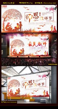 师恩教师节海报展板背景设计