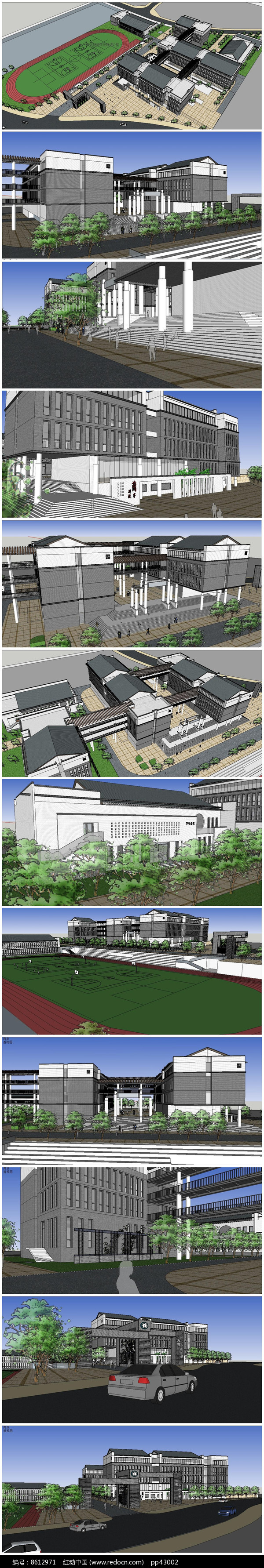 小学校园建筑SU模型图片