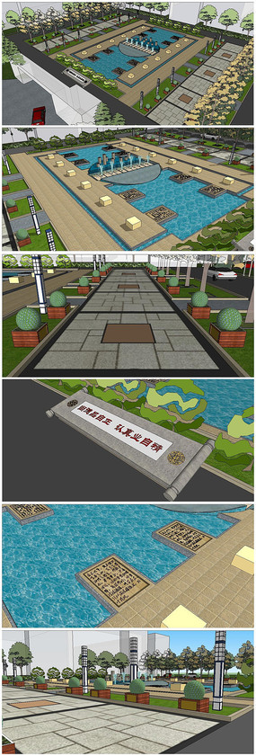 校园广场完整景观SU模型
