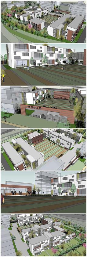 幼儿园整体方案SU模型