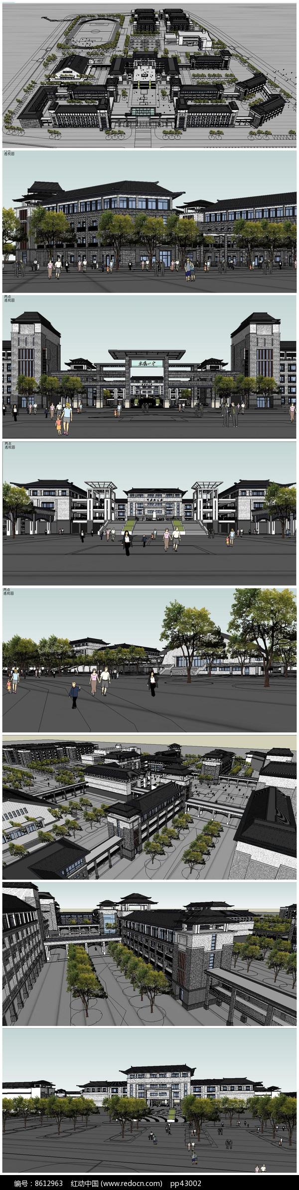 中学建筑SU模型图片