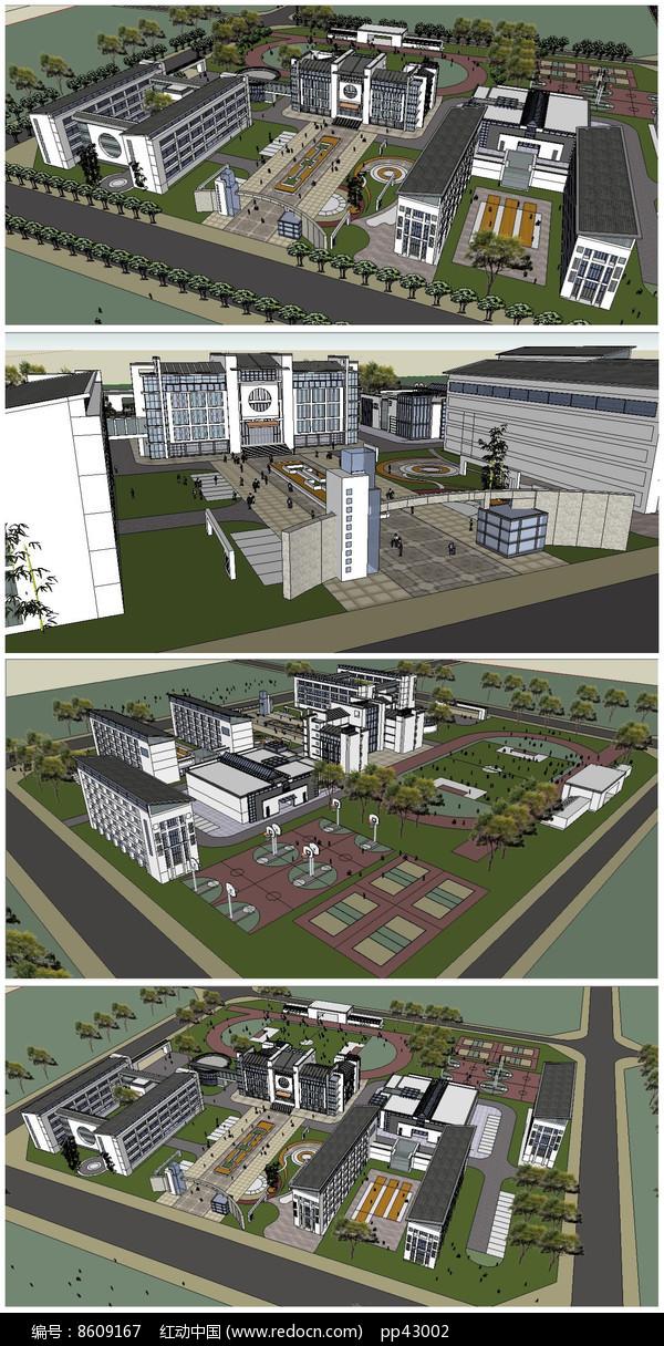 中学建筑整体规划SU模型图片