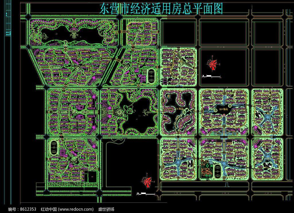 住宅区建筑总平面图