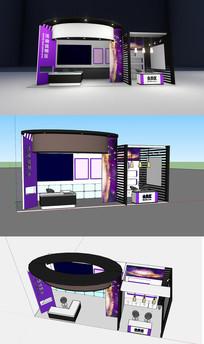 紫色服装活动展厅设计