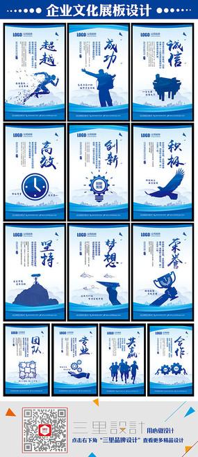 创意蓝色科技企业文化展板设计