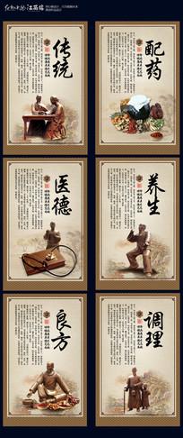 古典中医文化展板挂图设计