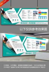 简约蓝色企业文化墙企业宣传栏