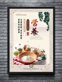 企业食堂文化标语展板