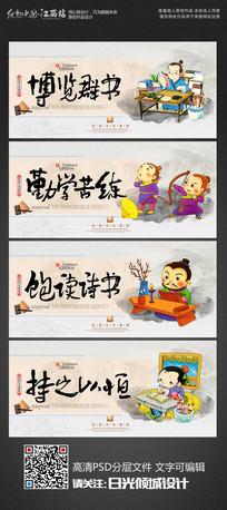 中国风成语故事校园文化展板