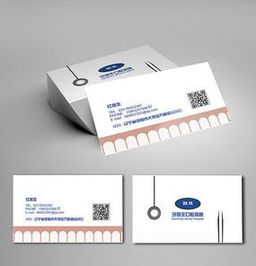白色简洁牙医名片