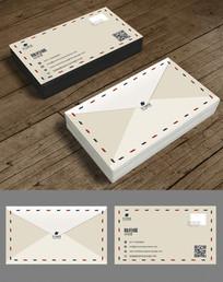 创意邮递公司名片