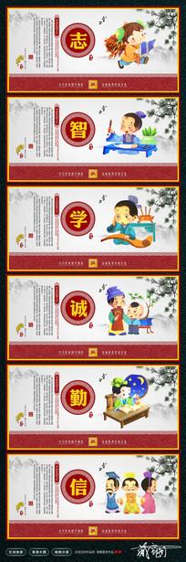 传统国学校园文化墙展板