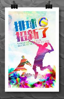 炫彩社团招新海报模板