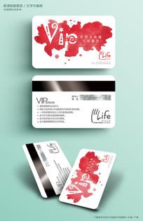 红色个性渲染服装VIP会员卡