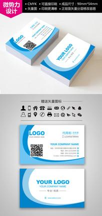 简洁商业名片设计模板