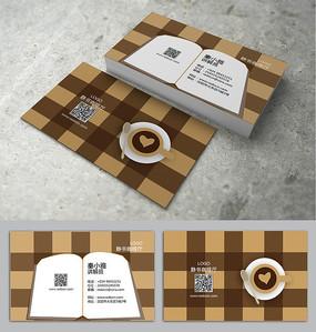 咖啡店名片设计