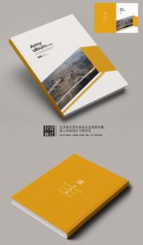 空军武器装备宣传画册封面