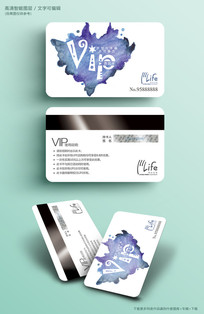 蓝色爱心渲染个性VIP会员卡